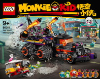 Monkie Kid Announce 80011 06