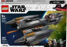 2020 Summer Star Wars Set Announce 11