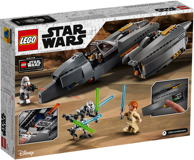 2020 Summer Star Wars Set Announce 12