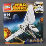 75094_Imperial_Shuttle_Tydirium_Review 01