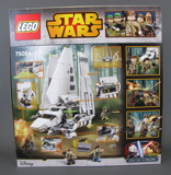 75094_Imperial_Shuttle_Tydirium_Review 02
