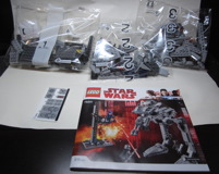 75201 First Order AT-ST Review 03