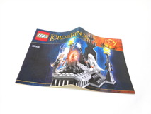 79005 The Wizard Battle Review 04